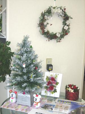 事務所(クリスマス)ツリーⅡ