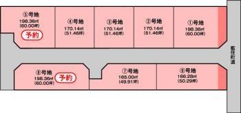 成長Ⅱ区画図面