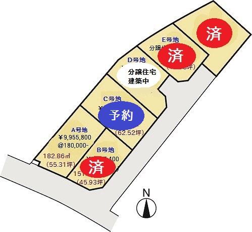 笠木-区画0918-2