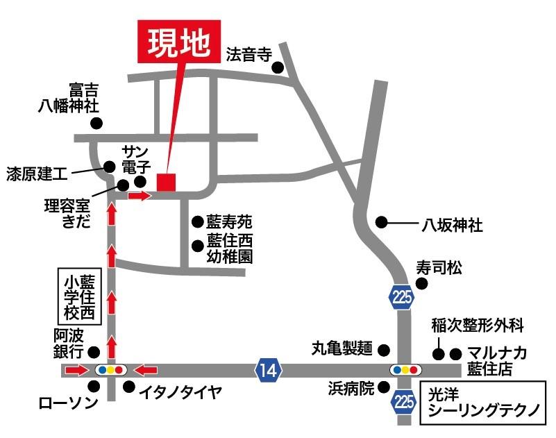 穂実F地図